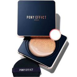 Phấn nước Pony Effect Everlasting Cushion Foundation